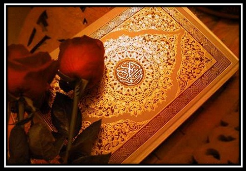 قرآن!